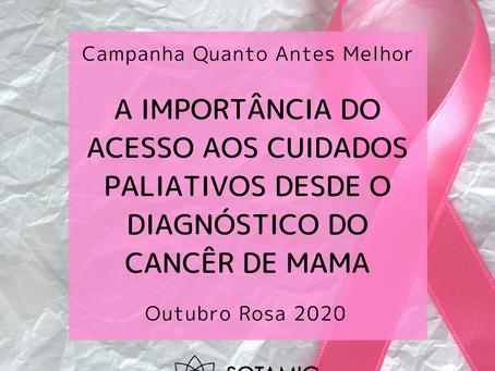 A importância do acesso aos CP desde o diagnóstico do câncer de mama