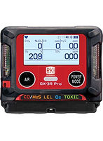 GX-3R Pro Gas Detector with Bluetooth Wi