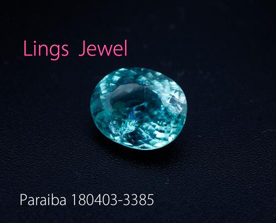Paraiba 180403-3385.jpg