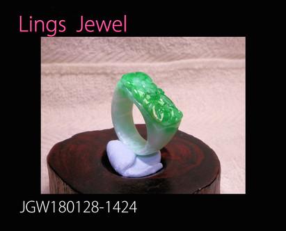 JGW180128-1424.jpg