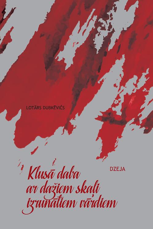 Klusā daba ar dažiem skaļi izrunātiem vārdiem, Lotārs Dubkēvičs