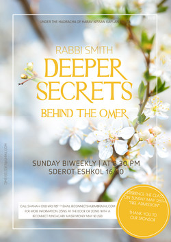 Rabbi Smith_Omer