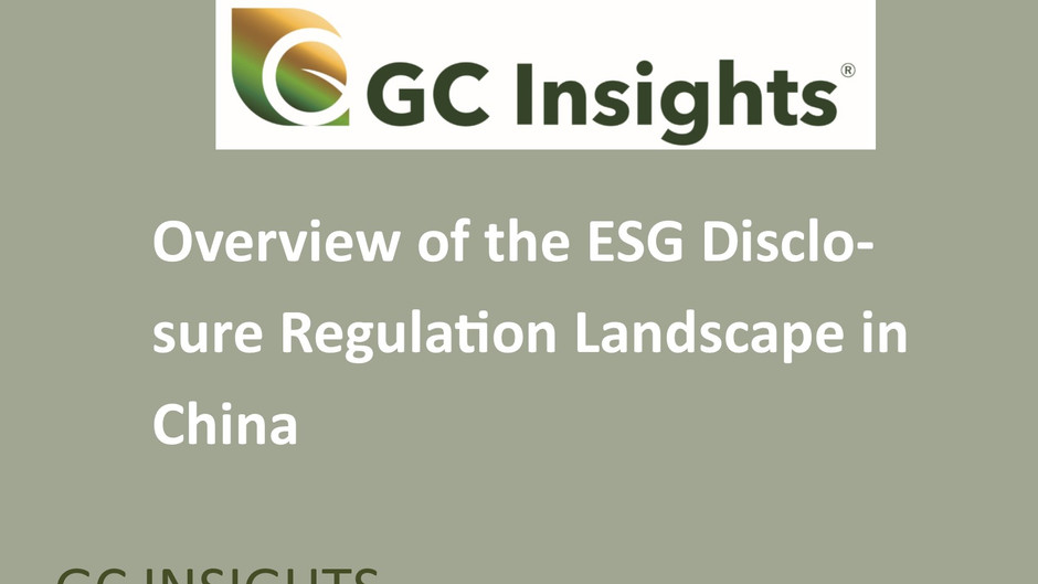 A shares AGM/EGM Full List 08/18/2020