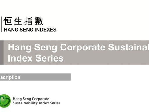 What you need to know about Hang Seng's Sustainability Index Series.