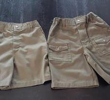 Old Style Uniform Shorts - $2