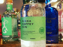 A Double Take of the Nikka Coffey Gin _Its aromatic complexity relies on the delicate balance of various botanicals including Japanese citru
