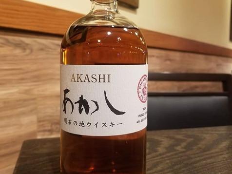 That #Akashi blend From #eigashimadistillery #eigashimashuzo #eigashima #japanesedistillery #japanese #japanesewhisky #liquor #littyonadiffe