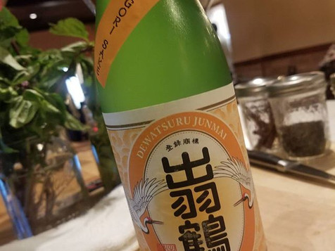 Crazy about this amazing Sake, the Dewatsuru Junmai Nigori, it is a wonderful roughly filtered sake with a clean taste of green apples, swee