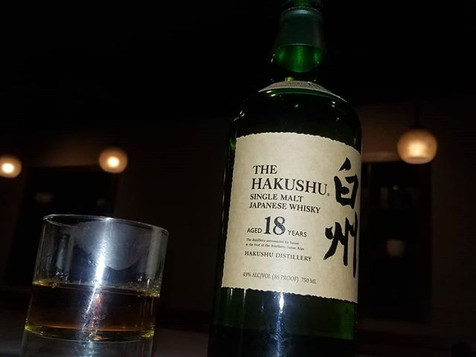 BALLER ALERT!!! _I'm just living life!_ Went Gonzo for the $60 a hit #hakushu18 #japanese #japanesewhisky #japanesedistillery #Yuzukitchenpg
