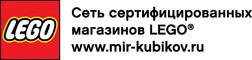lego_logo (1).jpg