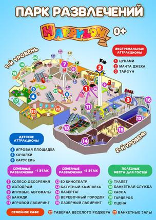 карта парка развлечений Happylon