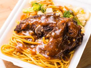 Trini Chinese Food Recipe