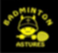 Club Astures