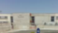 Exterior del Pabellón IES Playa Honda donde se practica el badminton