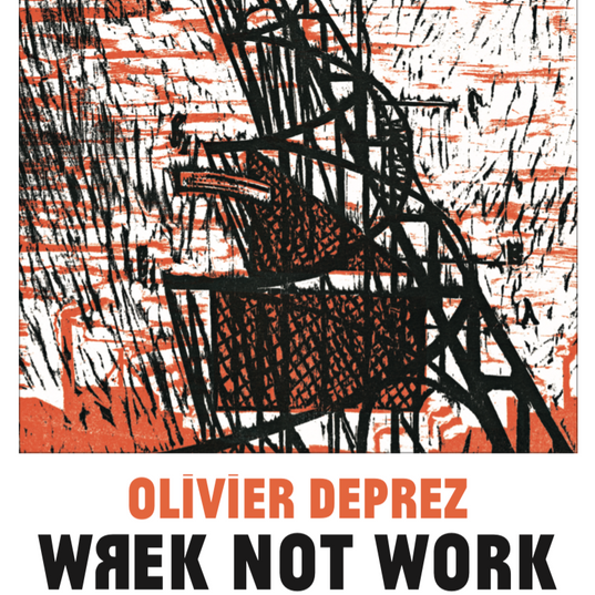 Wrek not work