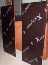 replacement hdo plywood