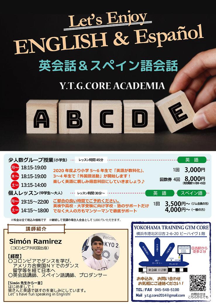 SIMONさん英語クラス.jpg