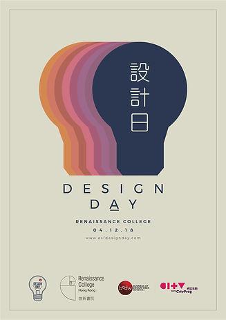 2018 poster for website.jpg