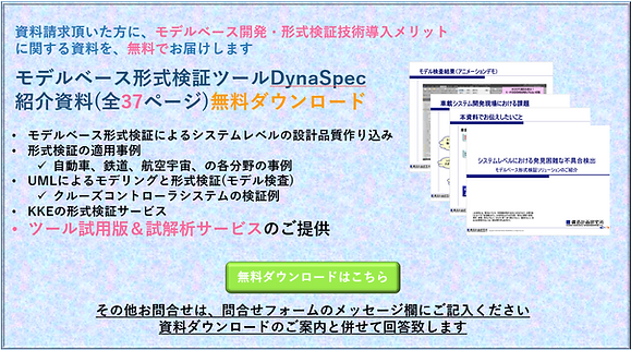 資料DL紹介ページ.png