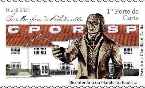 Lançamento | Bicentenário do Manifesto Paulista