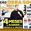 Thumbnail: PROMOÇÃO 7 PENDRIVES em 1 + 2 LIVROs + 4 MESES DE ACESSO