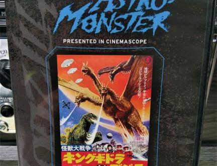 Let's Talk: Invasion of Astro-Monster/Godzilla vs. Monster Zero (1965 & 1970)