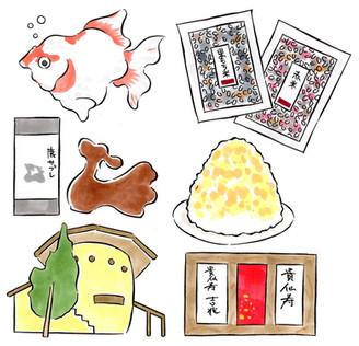 奈良絵2.jpg