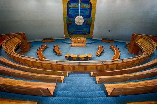 Hawai'i State Senate Accepting Applications for the 2020 Legislative Session