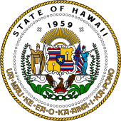 STATEMENT BY GOVERNOR DAVID IGE ON MAUNAKEA / TMT