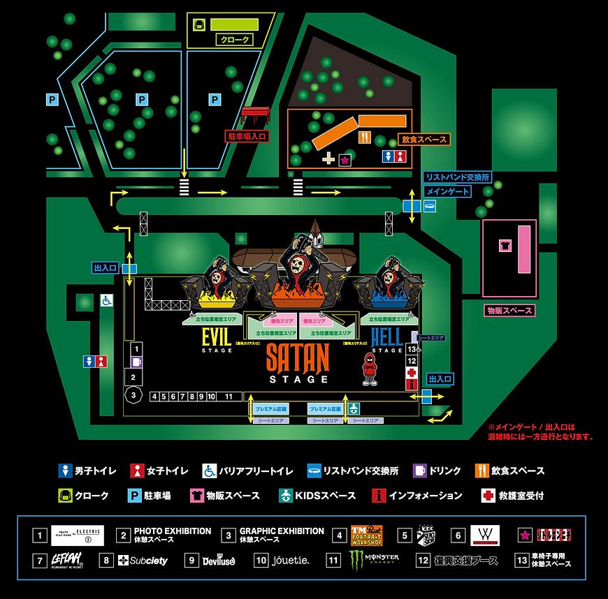 スクリーンショット 2021-05-26 12.11.22.png