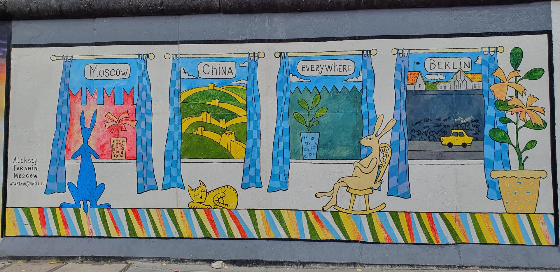 Gay street art!