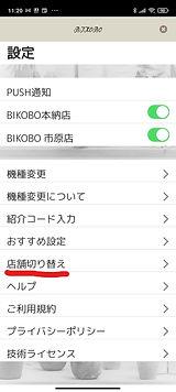 InkedScreenshot_2021-03-13-11-20-59-982_