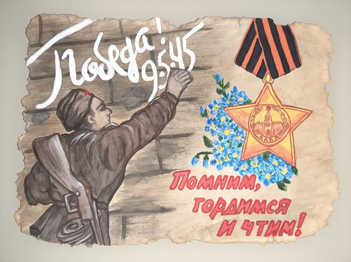 Саляев Александр, 3 Б взвод