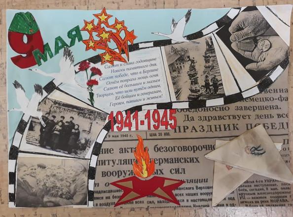 Мордвинцев Кирилл 4в