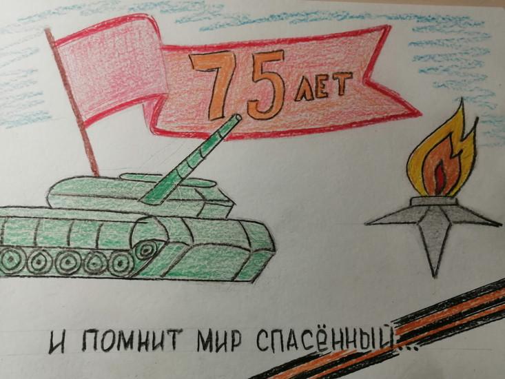 Ионов Максим, 3 Б взвод