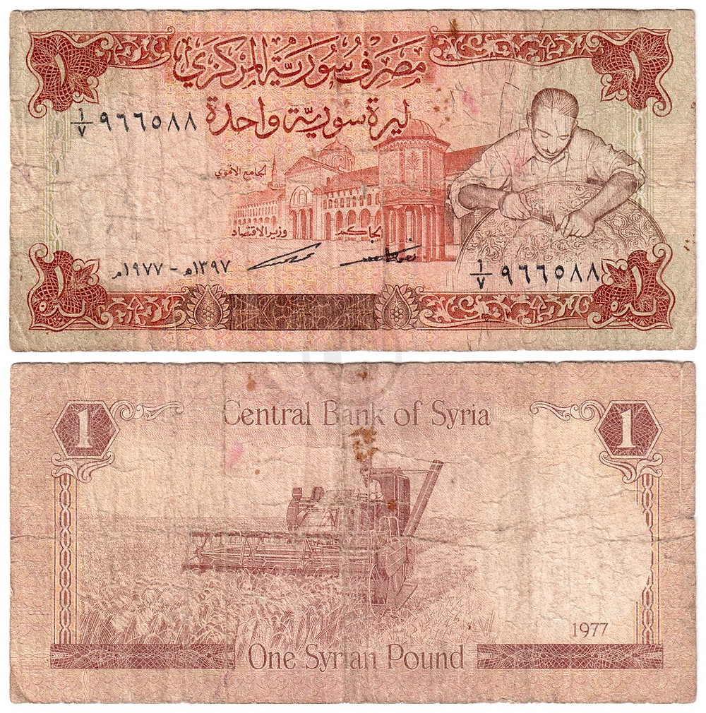 Economic crisis and financial regulations in Syria