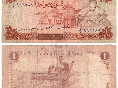 Assad's Ritz Model to Keep its Economy Afloat