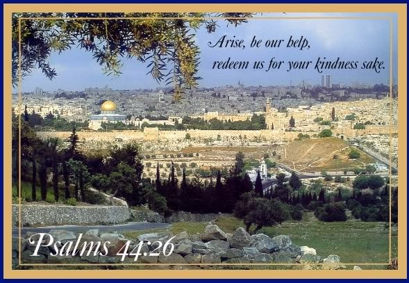 Panoramic photo of Jerusalem