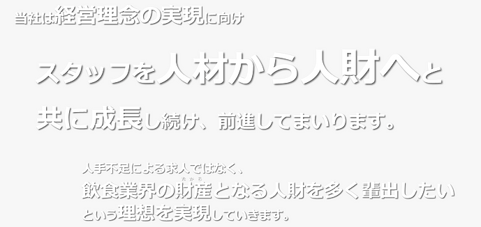 求人コメント(最終).png