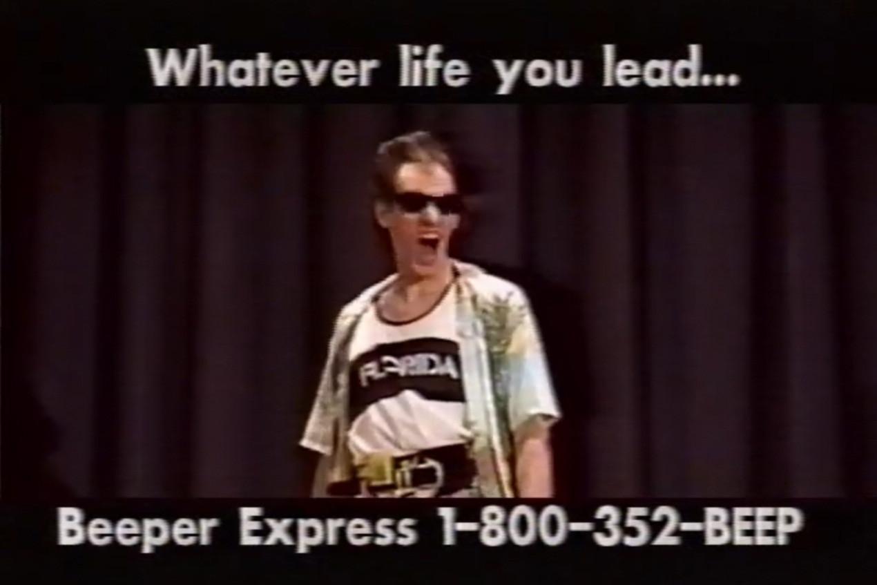 Beeper Express 1996
