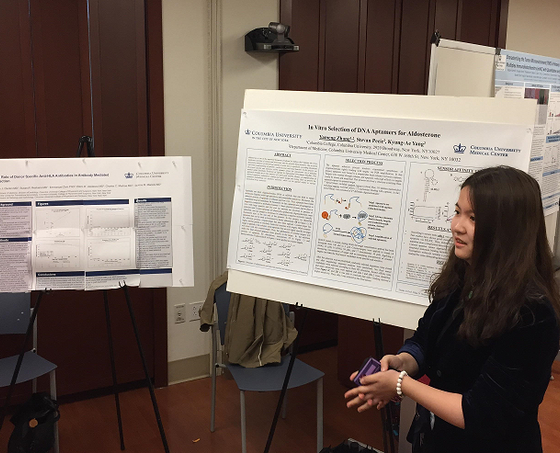 Yameng presents at Tenth Annual Research Poster Day