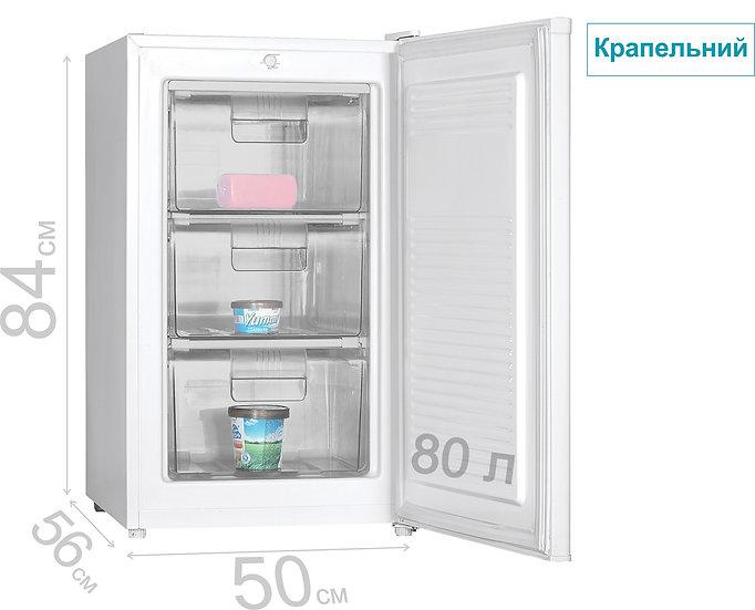 Морозильная камера FS 804 M