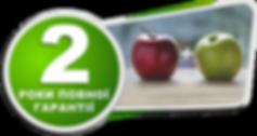 Додатковий рік гарантії на холодильну технік PRIME Technics