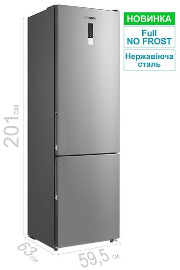 Холодильник RFN 2008 EXD