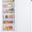 Thumbnail: Морозильная камера FS 1411 M