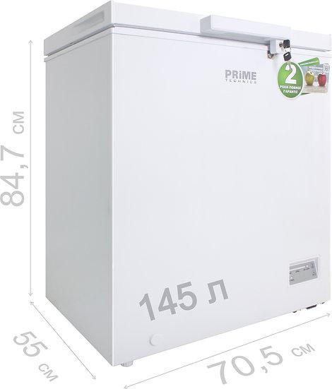 Морозильна скриня CS 1511 E