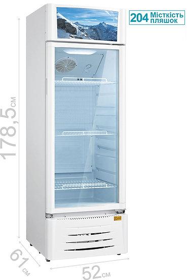 Холодильна вітрина PSC 175 MW
