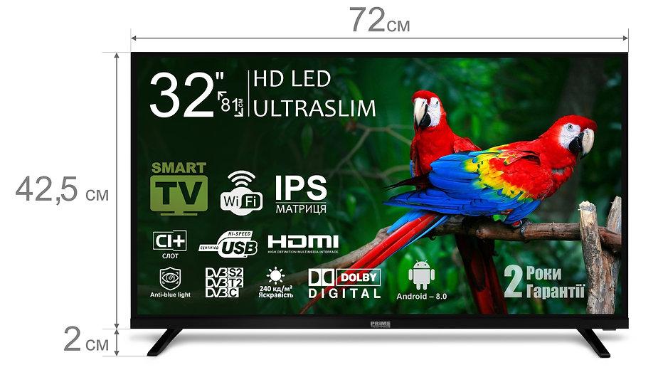 Телевизор PT 32H10S8FR