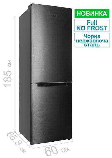 Холодильник RFN 1856 EDX