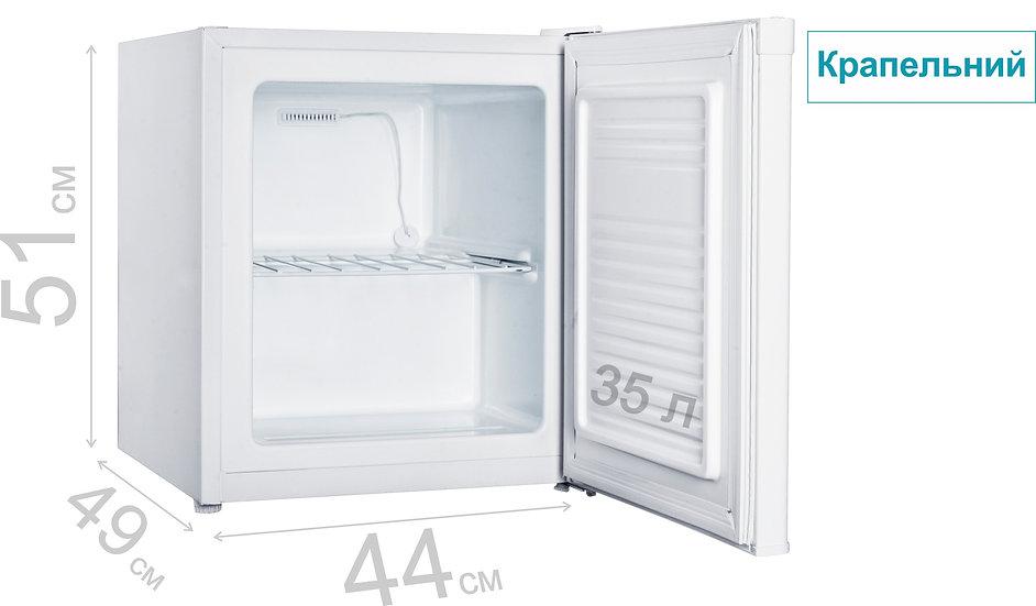 Морозильна камера FS 504 M